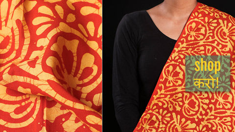 Hand Batik Printed Soft Cotton Fabrics by Wasim