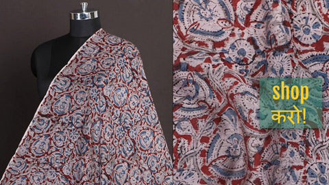 Chanderi Silk Kalamkari Block Printed Fabrics With Zari Border