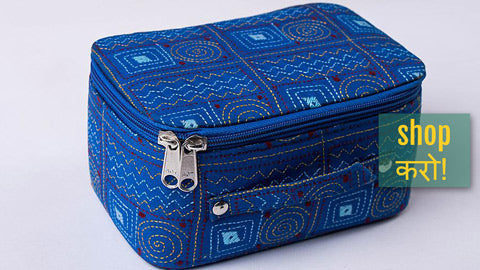 Handcrafted Coir, Kantha Work & Paper Mache Handapinted Multipurpose Jewelry Boxes