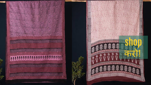 Neemuch Bagh Block Print Natural Dyed Cotton Sarees