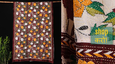 Traditional Kantha Sarees, Dupattas in Silk & Cotton - Curated by Shipra Alam