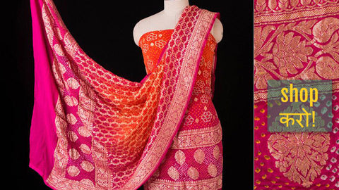 Kutch Bandhani with Banarasi Zari 3pc Suit Material Set in Georgette, Gajji Silk, Gadwal Silk-Cotton & Cotton