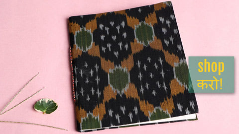 Ikat Fabric Cover Handmade Ruled Paper Slim Diaries