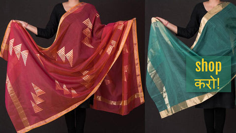 Handloom Block Printed Silk & Cotton Dupattas