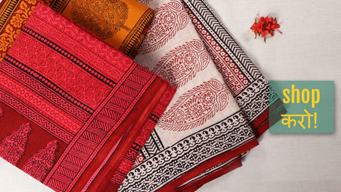 Bagh Hand Block Print Natural Dyed Cotton Sarees by Bilal Yusuf Khatri