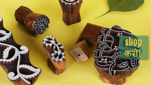 Hand-carved Teak Wooden Blocks For Block-Printing by Gangadhar