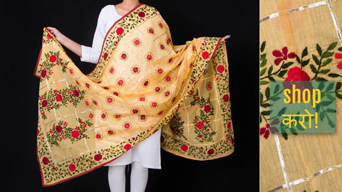 Traditional Hand Embroidered Phulkari Dupattas from Punjab by Lajwanti Chabra - Kota Doria, Georgette & Silk Cotton