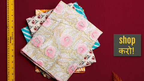 Jaipur Screen Printed Cotton Precut Fabrics