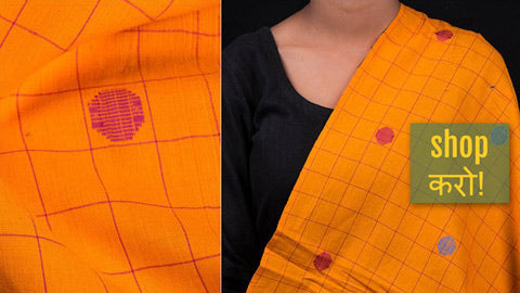 South Cotton Jacquard Pre Washed Fabrics From Tamil Nadu