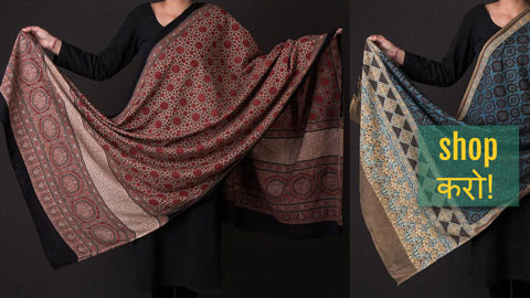 Ajrakh Print Natural Dyed Cotton Dupattas from Kutch by Khatri Anwar
