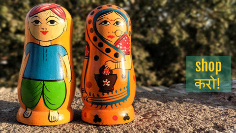 ✾ Handpainted Wooden Salt and Pepper Shaker & Coasters from Banaras ✾