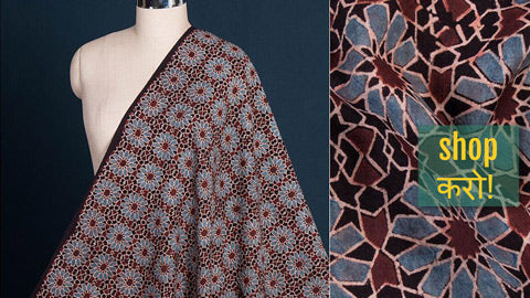 New Stock! Special Ajrakh Hand Block Printed Natural Dyed Cotton Fabrics