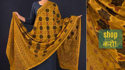 ❁ Ajrakh Block Print Natural Dyed Chanderi Silk Dupattas ❁