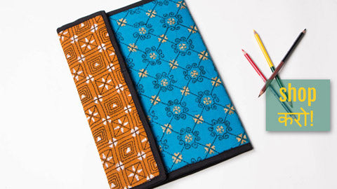 ✾ Bengal Kantha Work Handcrafted File Folders & Utility Boxes ✾