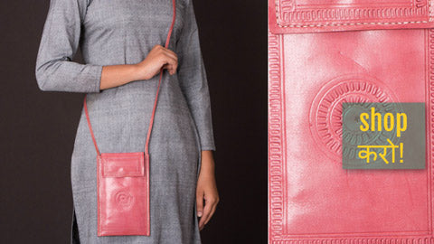 Handcrafted Kutch Leather sling Pouches