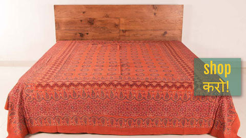 ❁ Chaar Kaam Ajrakh Block Print Natural Dyed Cotton Double Bed Covers ❁