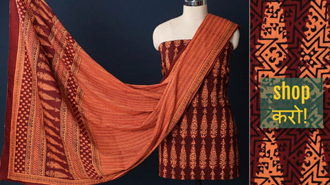 Special Bagh Block Print Natural Dyed Cotton 3pc Suit Material Sets by Bilal Khatri