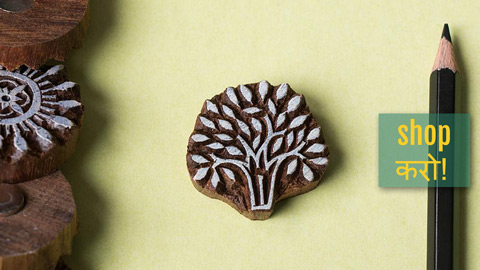 Sheesham Wood Block Fridge Magnets