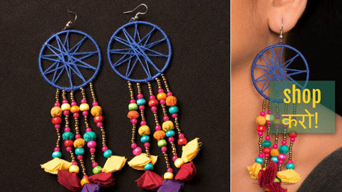 ❃ Special Dream Catcher Earrings by Jugaad ❃