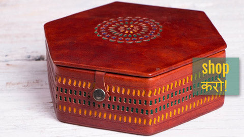 ❁ Handcrafted Kutch Leather Jewelry Boxes with Mirror by Kachchh ji Chhaap ❁