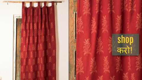 ✽ Double Layered Curtains with Kutch Block Prints ✽