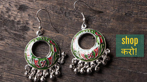 Handcrafted Paka Meena Earrings by Sukhomoy Mukherjee