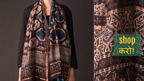 ✾ Special Ajrakh Block Print Chanderi Stoles with Tassels by Sufiyan Ismail Khatri ✾
