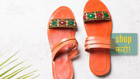 ☘ Kutch Embroidery Handstitched Leather Slippers ☘
