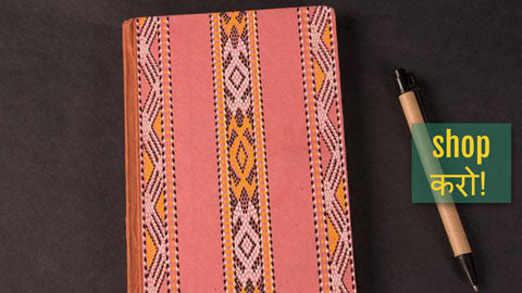 ❁ Handmade Paper & Leather Notebooks by Bindaas ❁