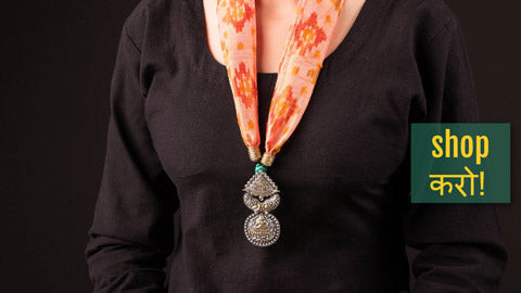 ✽ Special Silk Ikat Fabric Dual Tone GS Necklaces ✽