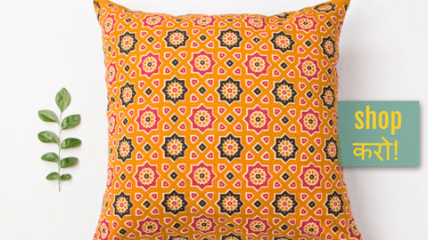 Ajrakh Block Print Modal Silk & Cotton Cushion Covers