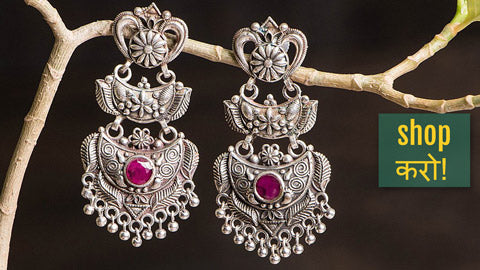 German Silver Jewelry - Jhumkas, Pajeb Payal, Necklaces
