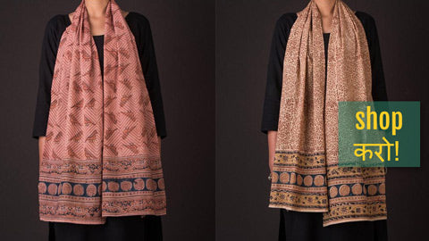 Original Pedana Kalamkari Block Print Natural Dyed Cotton Scarves & Stoles by Pitchuka Srinivas