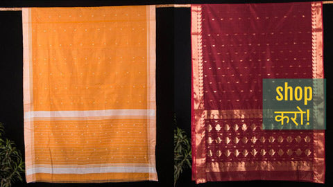 Traditional Chanderi Silk Zari Buti Handloom Sarees by Rauph Khan