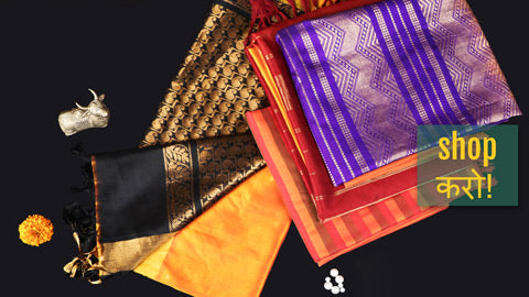 Traditional Chettinad Kandangi Pure Cotton & Kanchipuram Silk Cotton Sarees from Tamil Nadu