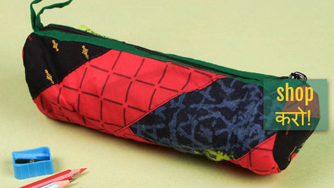 Jugaad Cotton Pencil Pouches