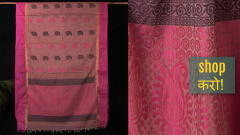 Kanchipuram Handloom Cotton Sarees with Blouse