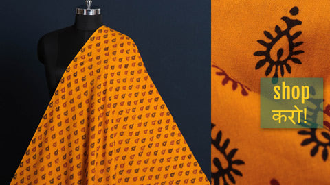 New! Bagh Block Print Natural Dyed Cotton Fabrics by Bilal Yusuf Khatri