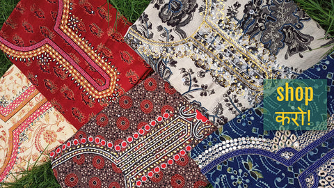 Ajrakh & Kalamkari Block Printed Hand Embroidered Bead Work Kurta Materials by Rashmi Devi