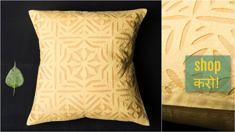 Barmer Applique Cut Work & Patchwork Cotton Cushion Covers by GVCS