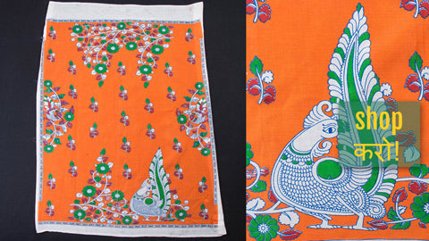 Kalamkari Printed Silk Cotton Blouse Pieces from Machilipatnam
