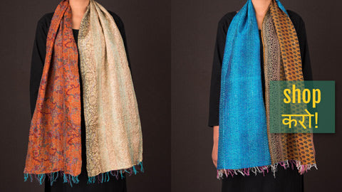 Kantha Tagai Reversible Silk Stoles from Karigars of Bengal