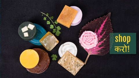 Handmade Natural Herbal Soaps by Care Bunch