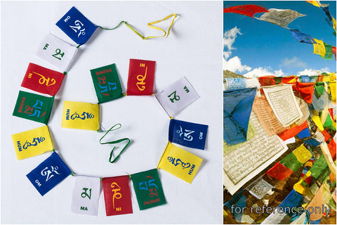 Tibetan Prayer Flag - Handmade in Himalayas - Mantra (Small)