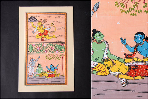 Patachitra Painting on Handmade Paper (12x7 inches)