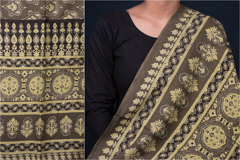 Ajrakh Block Printed Natural Dyed Cotton Fabric