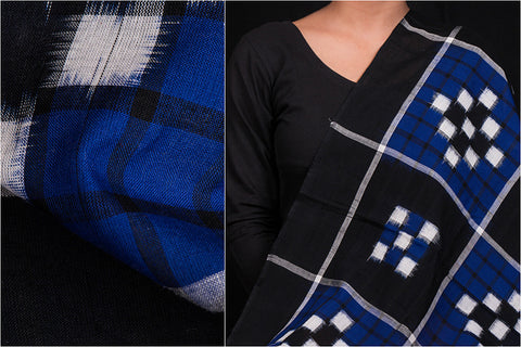 Special Handwoven Sambalpuri Ikat Bichitrapuri Cotton Fabric