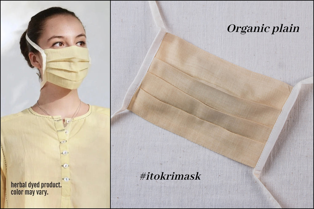 Upasana Organic Neem Mask With Rope - Plain