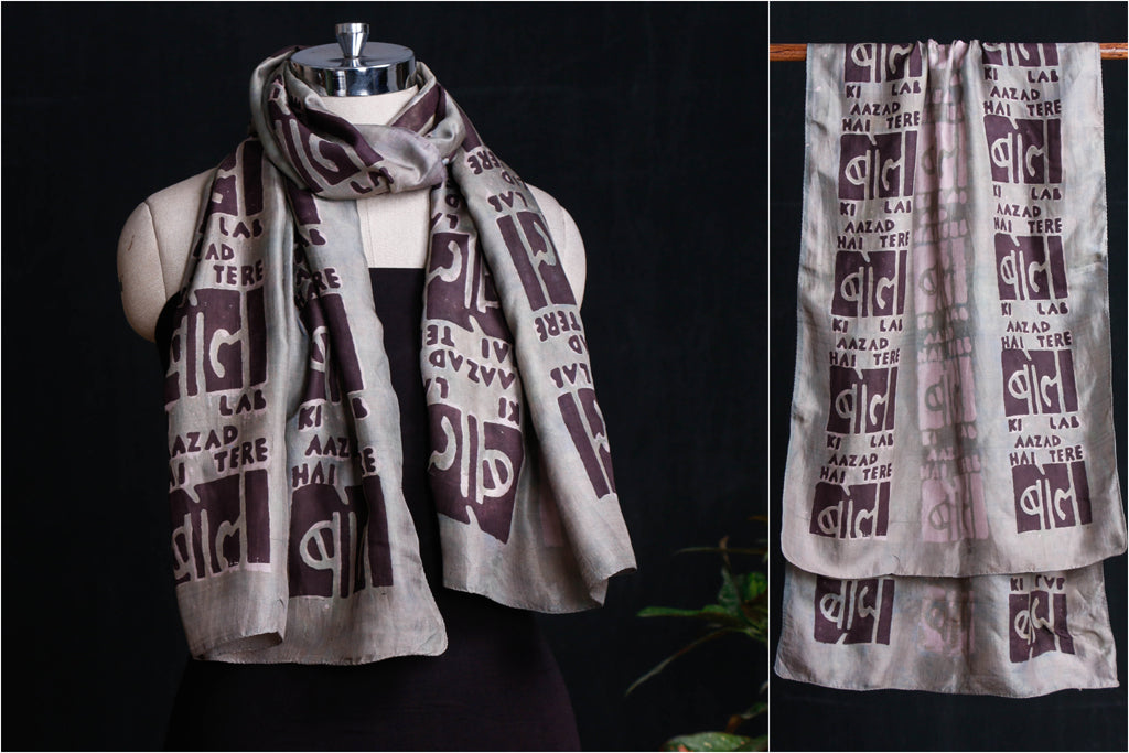 Freedom - Bindaas Art Block Print Handspun Handwoven Soft Mulberry Silk Stole