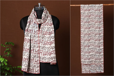 Sujani Hand Embroidery Block Printed Cotton Stole by Aunam
